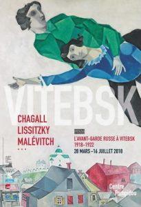 Affiche Chagall, Lissitzky, Malévitch... L'avant-garde russe à Vitebsk - Centre Pompidou - Paris 2018