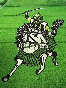 Exemple de Tambo Art - Naoe Kanetsugu, guerrier de l'époque Sengoku (milieu du XVe siècle-fin du XVIe siècle) - Inakadate - Japon 2009