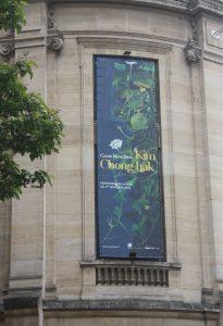 Affiche de l'exposition Carte blanche à Kim Chong-hak – Musée National d'Arts Asiatiques – Guimet (MNAAG) - Paris 2018
