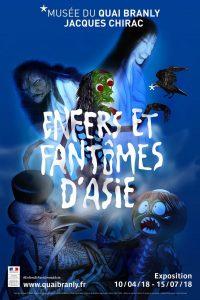 Affiche de l'exposition Enfers et Fantômes d'Asie - Musée du Quai Branly - Paris 2018